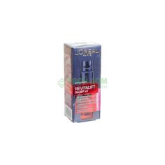 Сыворотка L'Oréal Revitalift Лазер х3 30мл (A6672200)
