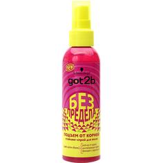 Мусс для волос GOT2B Без Предела 250 мл
