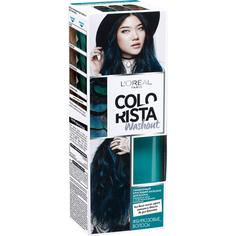 Смываемый красящий бальзам LOreal Paris Colorista Washout Бирюзовые волосы LOreal