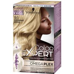 Краска для волос Schwarzkopf Color Expert 9.1 Холодный блонд