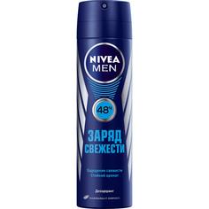 Дезодорант Nivea Men Заряд свежести 150 мл