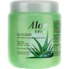 Бальзам ВИТЭКС Aloe Vera для сухих и нормальных волос 450 мл Viteks