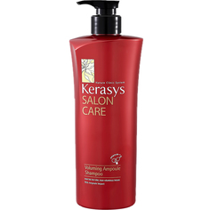 Шампунь KeraSys Salon Care Voluming Ampoule Shampoo 600 мл