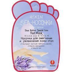 Пилинг-носочки 4Skin Релакс терапия 16 г