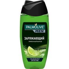 Гель для душа Palmolive men 2 в 1 Лимонный взрыв 250 мл