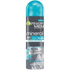 Дезодорант-спрей Garnier Men Mineral Эффект чистоты 150 мл