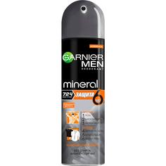 Дезодорант Garnier Mineral men Защита 150 мл