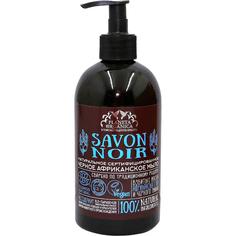 Жидкое мыло Planeta Organica Savon de Provence Черное африканское 500 мл