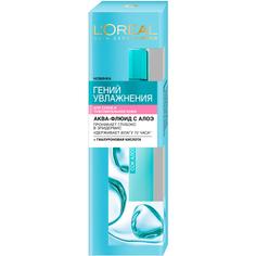 Аква-флюид L'Oréal Paris Skin Expert Гений Увлажнения для сухой и чувствительной кожи с Алоэ 70 мл LOreal