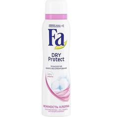 Дезодорант-спрей Fa Dry Protect Нежность хлопка 150мл