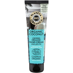 Крем для рук Planeta Organica Organic Coconut 75 мл