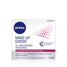 Крем-флюид MAKE-UP EXPERT 2в1 увлажняющий для сухой и чувствительной кожи 50 мл Nivea