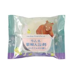 Соль-таблетка для ванн Charley Sommelier Расслабляющая с ароматом юдзу 40 г