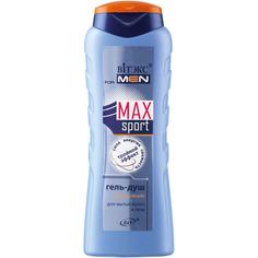 Гель-душ для мытья волос и тела ВИТЭКС Тройной эффект 400 мл Viteks