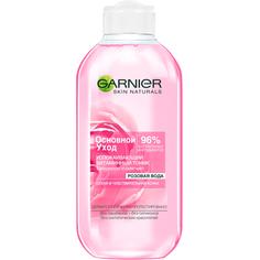 Тоник Garnier Основной уход Розовая вода 200 мл
