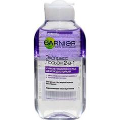 Экспресс-средство для снятия макияжа с глаз 2 в 1 Garnier Skin Naturals 125 мл