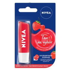 Бальзам для губ Nivea Клубничное сияние 4.8 г