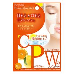 Патчи тканевые Sun Smile Partial Care Pack 10 шт