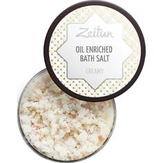Ароматическая соль для ванн Zeitun Сливочная с маслом миндаля и козьим молоком 250 мл Зейтун