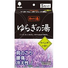 Соль для ванн Kiyou Jochugiku Горячие источники аромат лаванды 5х25 г
