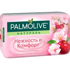 Мыло Palmolive Натурэль Нежность и комфорт 90 г