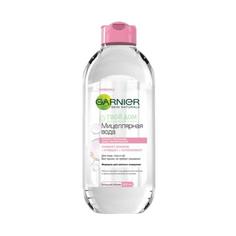 Мицеллярная вода Garnier Skin naturals C5311300