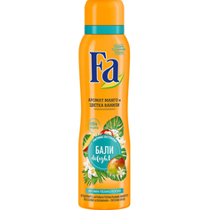 Дезодорант-спрей Fa Ритмы Острова Бали Delight 150мл