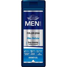 Гель для душа Lure Men Code Глубокое очищение 250 мл