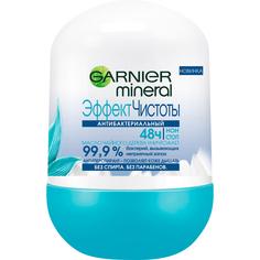 Дезодорант шариковый Garnier Mineral Эффект чистоты 50мл