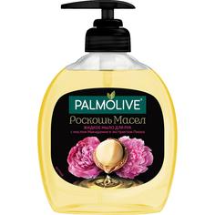 Жидкое мыло Palmolive Роскошь Масел с маслом макадамии и экстрактом пиона 300 мл