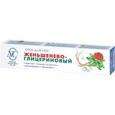 Крем для ног Невская Косметика Женьшенево-глицериновый 50 мл