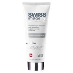 Средство для умывания Swiss Image Осветляющее выравнивающее тон кожи 200 мл