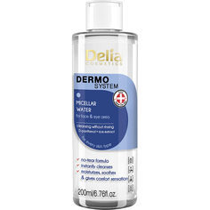 Мицеллярная вода Delia cosmetics Dermo System 200 мл