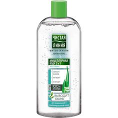 Мицеллярная вода Чистая Линия 3в1 для нормальной и комбинированной кожи 400 мл