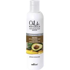 Пенка для умывания БЕЛИТА Oil Naturals Очищение и уход с маслами авокадо и кунжута 250 мл
