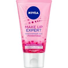 Гель для умывания Nivea Make Up Expert Мицеллярный + Розовая вода 150 мл