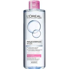 Мицеллярная вода LOreal Paris Skin Expert для сухой и чувствительной кожи 400 мл L'Oreal