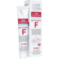 Крем для лица Librederm Витамин F полужирный 50 мл