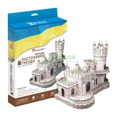 3D-пазл CubicFun Ласточкино Гнездо (MC129h)