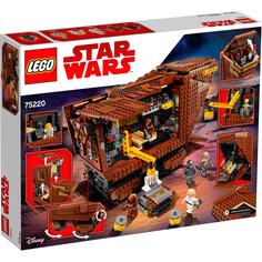 Конструктор LEGO Star Wars Песчаный краулер