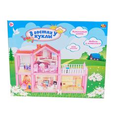 Кукольный домик ABtoys В гостях у куклы 113 деталей