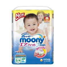 Трусики Moony S/M 5-10 кг 58 шт
