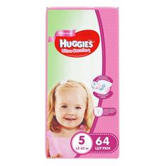 Подгузники ультра комфорт для девочек 5 12-22кг 64 Huggies