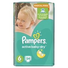 Подгузники Pampers Active Baby Jumbo extra large 6 (15+ кг) 54 шт