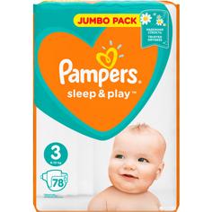 Подгузники Pampers Sleep&Play midi 6-10 кг 78 шт