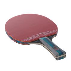 Ракетка для настольного тенниса Libera profi, в полном чехле, профессиональная, для соревнований, spin 9, speed 8, control 10