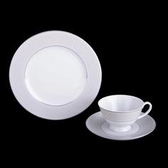 Набор чайный Tirschenreuth Скания 12 предметов