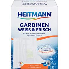 Гель для стирки Heitmann Для гардин 5х50 г