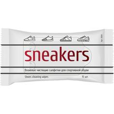Салфетки влажные Wisdom Sneakers Line для спортивной обуви 15 шт