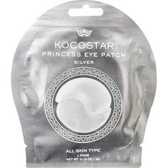 Патчи для глаз KOCOSTAR Princess Eye Patch Серебро 1 пара